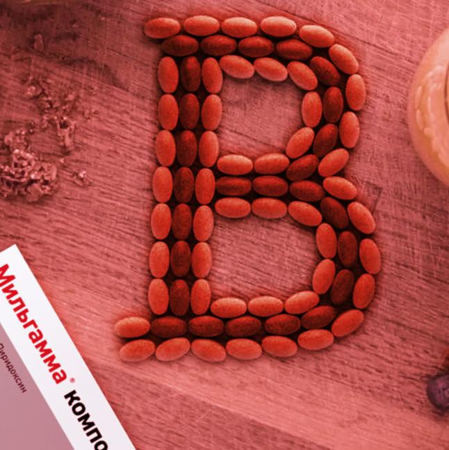 Зачем нужны витамины группыВ